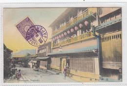Maruyama, Nagasaki. - Other