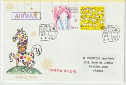 Corée Du Sud. South Korea..Année Du Cheval. Horse. DFC Pour La France - Chinese New Year