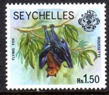 SEYCHELLES - 1977-1984 FLYING FOX 1977 1R 50c STAMP NO IMPRINT DATE FINE MNH ** SG 414A - Seychellen (1976-...)