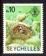 SEYCHELLES - 1977-1984 TIGER COWRIE 1978 10R STAMP NO IMPRINT DATE FINE MNH ** SG 417A - Seychellen (1976-...)