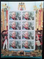 RUSSIA MNH**  2005 The 275th Birth Anniversary Of A.V.Suvorov - Blocks & Sheetlets & Panes