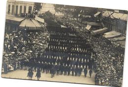 33 GIRONDE / BORDEAUX : CARTE PHOTO DEFILE DU 14 JUILLET 1903 PLACE DE LA COMEDIE - Bordeaux