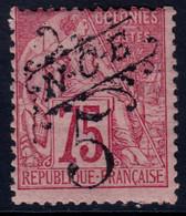 ✔️ Nouvelle Calédonie 1892 - Timbres Colonies Avec Surcharge Noire - Yv. 37 * MH - Neukaledonien