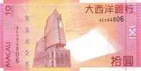 MACAU P.  80a 10 P 2005 UNC - Macau