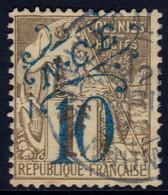 ✔️ Nouvelle Calédonie 1892 - Timbres Colonies Avec Surcharge Bleu Cachet NOUMEA - Yv. 40 (o) - Gebraucht