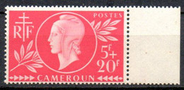 Cameroun: Yvert N°265**; MNH - Unused Stamps