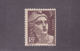 TIMBRE FRANCE N° 715 NEUF ** - 1945-54 Marianne Of Gandon