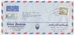 Kuwait 1984 Registered Airmail Cover Aaqool To Forestburgh NY, Scott 865 Sief Palace - Koweït