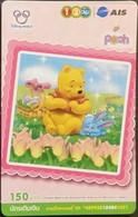 Mobilecard Thailand - 12Call/AIS  - Disney - Winnie The Pooh - Ostern - Hase (31) - Tailandia