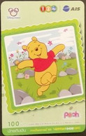 Mobilecard Thailand - 12Call/AIS  - Disney - Winnie The Pooh  (34) - Tailandia