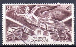 Cameroun: Yvert N° A 30 - Airmail