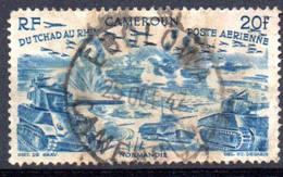 Cameroun: Yvert N° A 35 - Airmail