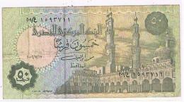 EGYPTE  BILLETS DE 50  PIASTRES            BI119 - Egypte