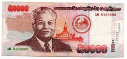 Laos / 50000 Kip 2004 / TTB - Laos