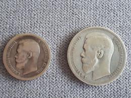 RUSSIA - 1 ROUBLE 1896 - 1 RUBLE 1896 ( *)  50 KOPEKS   1997  (*)  NICHOLAS II  - SILVER  0 ,900 - Russia