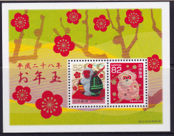 JAPAN, 2016, MNH, LUNAR YEAR,YEAR OF MONKEY,  MONKEYS, S/SHEET - Chinese New Year