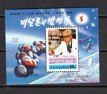 COREE DU NORD BLOC N° 333  NEUF  SANS CHARNIERE COTE 1.50€  FIBRE SYNTHETIQUE - Korea, North