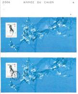 FRANCE 2006 LOT 2 BLOCS FEUILLETS ANNEE DU CHIEN 1 BF NEUF Et 1 OBLITERE - Altri