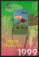 Indonesië / Indonesia 1999 Nr 1979 Postfris/MNH Paddenstoelen, Mushrooms, Champignons - Indonesia