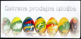 Croatia Brezovica / Easter Sales Exhibition, Eggs / Caritas Of The Zagreb Archdiocese - Anuncios