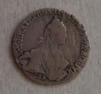 Russian Coin 20 Kopeyka Kopek 1770 - Russia