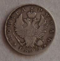 Russian Coin 1 Ruble Rouble Rubl RUB 1823 - Rusia