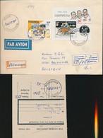 RWANDA REGISTERED COVER FROM KABARONDO 24.08.91 TO BRUSSELS - 1990-99: Afgestempeld