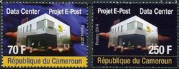 Cameroon 2014, Project E-Post - Data Center, MNH Stamps Set - Kamerun (1960-...)