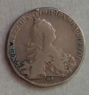 Russian Coin Ruble Rouble Rubl RUB 1774 - Rusia