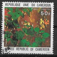 YT 645 (o) - Kamerun (1960-...)
