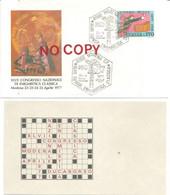 Modena 22/25.4.1977, XLVII Congresso Nazionale Di Enigmistica Classica. Gruppo Enigmistico Duca Borso. - Spiele