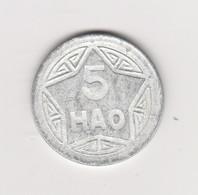 5 HAO 1946 ALUMINIUM - Vietnam