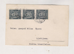 SLOVENIA Yugoslavia 1933  MARIBOR Nice Postcard - Slovenia