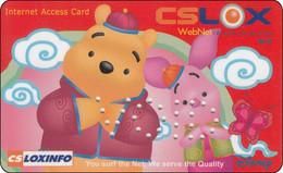 Thailand Phonecard Internet Loxinfo Disney Winnie The Pooh VOID - Tailandia