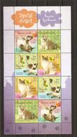 CROATIA 2012,fauna,,CATS,PETS,MNH,SHEET - Croatie
