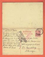 J - EP N 8 - Coupons-réponse International 1917 De Sart-Doneux Vers Camp De Gruben Allemagne - Obl Ohey 15-II-1917 - Duitse Bezetting
