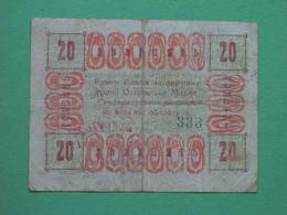 Ukraine, Ostrog 1919 20 Hryvnas. City Government. RARE Local Issue. - Ucraina