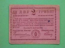 Ukraine, Brody 1919 Magistrate. 2 Hryvnas. RARE Local Issue. - Ucraina