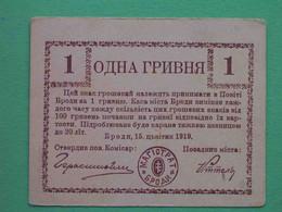 Ukraine, Brody 1919 Magistrate. 1 Hryvna. RARE Local Issue. - Ucraina