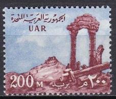 EG246 – EGYPTE – EGYPT – 1959 – RUINS OF PALMYRA – SG # 618 MNH 7 € - Ongebruikt