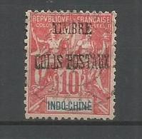 Timbre Colonie Francaises Indochine  Colis Postaux  Oblitere N 5 - Usati