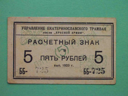 Ukraine, Ekaterinoslav 1923 5 Rubles. Tram, Paper Money. Local Issue. - Ucraina