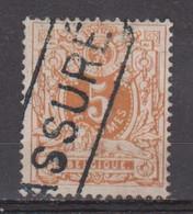 N° 28 Cachet * ASSURE * Griffe - 1869-1888 Lying Lion