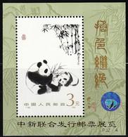 1985 China Giant Panda Souvenir Sheet With Gold Overprint And Silver Hologrammed WWF Logo (** / MNH / UMM) - Neufs
