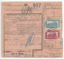 Belgium 1953 Parcel Post Card Leopoldsburg To Antwerpen, Scott Q313 & Q322 Locomotives - Railway