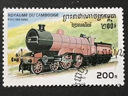 ◆◆◆ CAMBODGE  1996  Locomotives ,  200R   USED  AA9890 - Cambodge