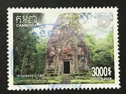 ◆◆◆ CAMBODGE  2018  SAMBOR PREI KUK TEMPLE ,  3000R   USED  AA9891 - Cambodge