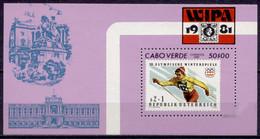 Cape Verde 1981 Sport Winter Olympics Innsbruck International Philatelic Exhibition Block * * - Kap Verde