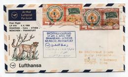 Saudi Arabia FIRST FLIGHT COVER DHAHRAN-ATHENS-MUNICH-FRANKFURT 1969 - Saudi Arabia