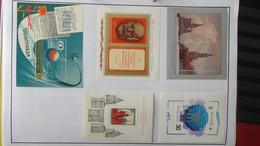 G211 Belle Collection De Russie * Et Oblitéré (NOYTA CCCP) Montée Sur Feuilles Blanches . A Saisir  !! - Collections (en Albums)
